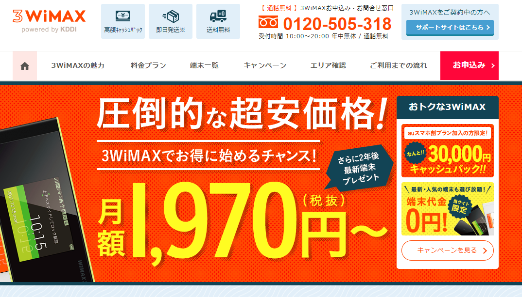 3WiMAX